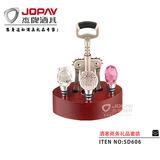 酒塞类商务礼品 -SD606