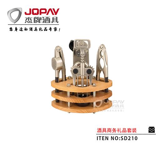 酒具类商务礼品-SD210