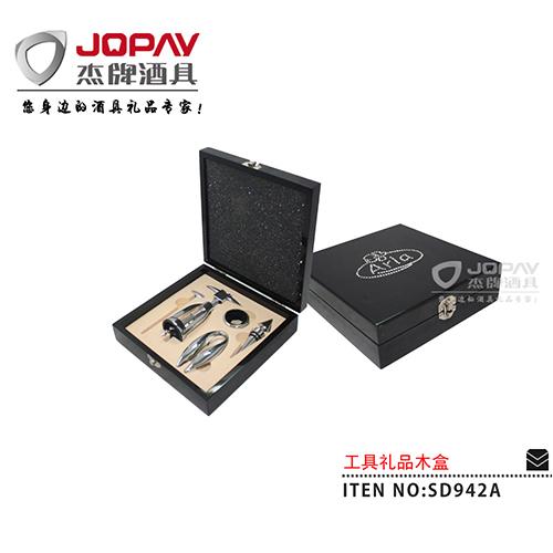 木盒类商务礼品-SD942A-1