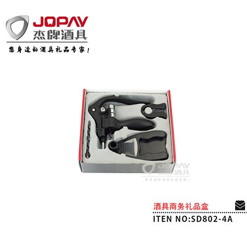 酒具类商务礼品-SD802-4A-1