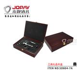木盒类商务礼品 -SD804-7A