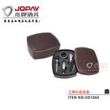皮盒类商务礼品 -SD106E