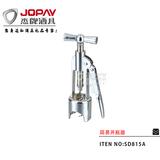 简易开瓶器 -SD815A