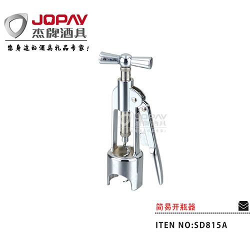 简易开瓶器-SD815A