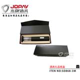 纸盒类商务礼品 -SD868-3M