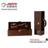 单支红酒皮盒 -SD806-15T