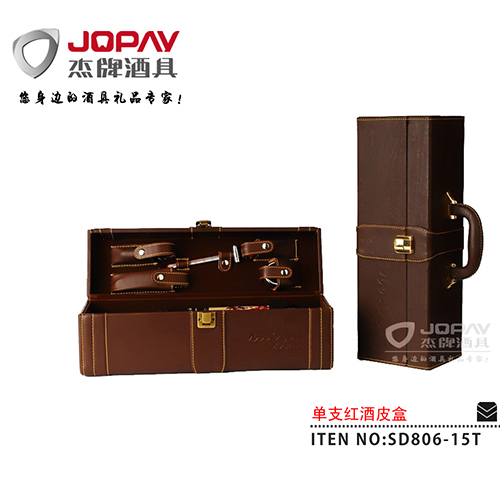 单支红酒皮盒-SD806-15T