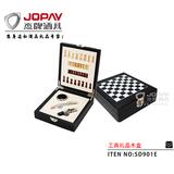 木盒类商务礼品 -SD901E
