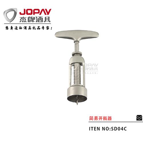 简易开瓶器-SD04C