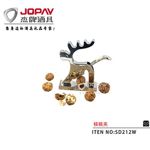 核桃[螃蟹]夹-SD212W