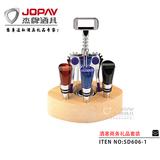 酒塞类商务礼品 -SD606-1