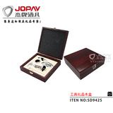 木盒类商务礼品 -SD942S
