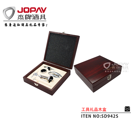 木盒类商务礼品-SD942S