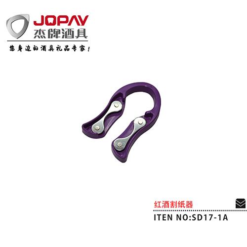 红酒割纸器-SD17-1A