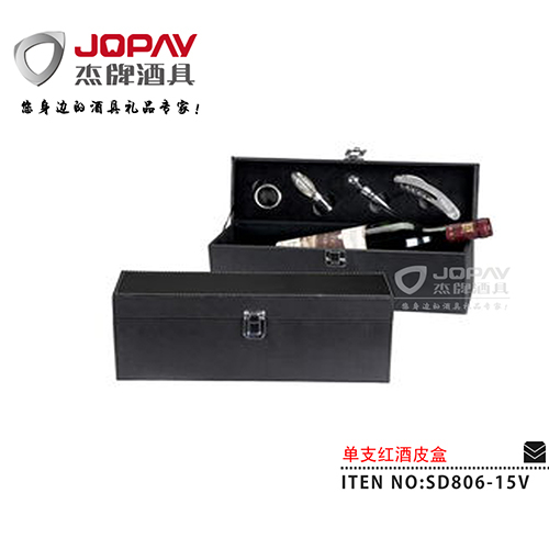 单支红酒皮盒-SD806-15V