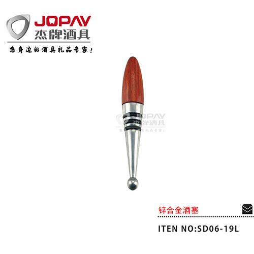 锌合金酒塞-SD06-19L