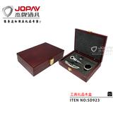 木盒类商务礼品 -SD923