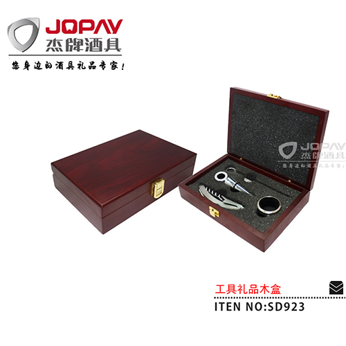 木盒类商务礼品-SD923