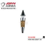 锌合金酒塞 -SD07-39
