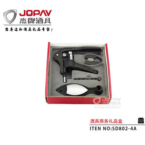 酒具类商务礼品-SD802-4A