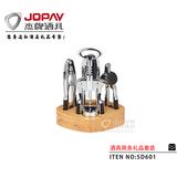 酒具类商务礼品 -SD601