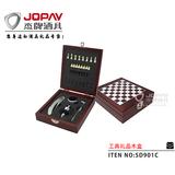 木盒类商务礼品 -SD901C