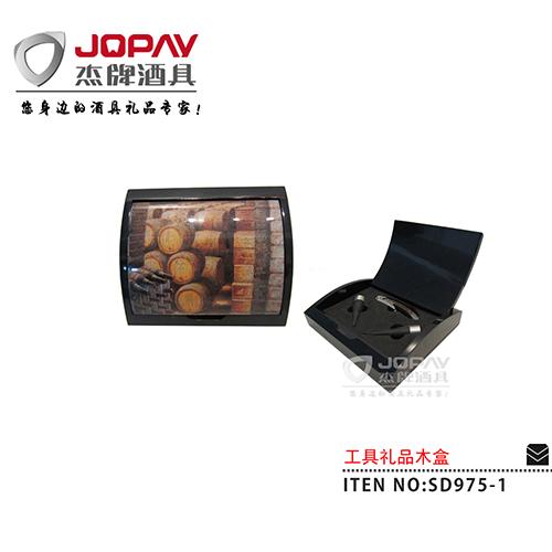 木盒类商务礼品-SD975-1