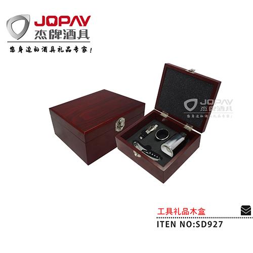 木盒类商务礼品-SD927