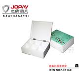 茶盒类商务礼品 -SD616R