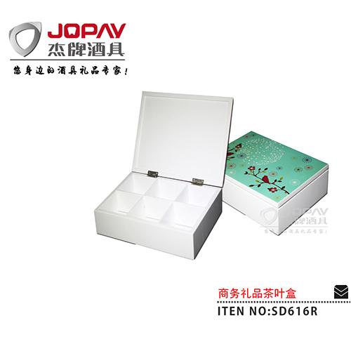 茶盒类商务礼品-SD616R