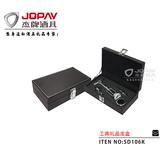 皮盒类商务礼品 -SD106K
