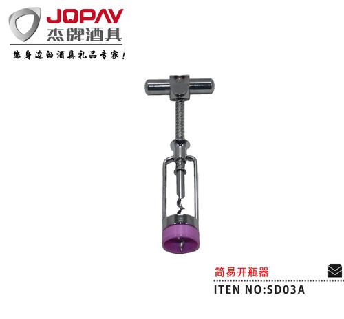 红酒开瓶器-SD03A