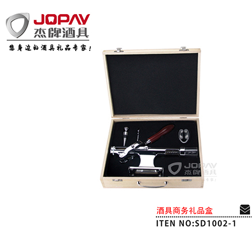 酒具类商务礼品-SD1002-1