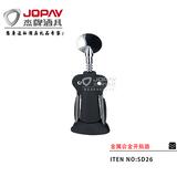 金属合金开瓶器 -SD26