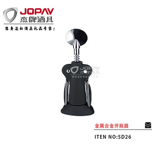 金属合金开瓶器-SD26