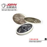 木盒类商务礼品 -SD947