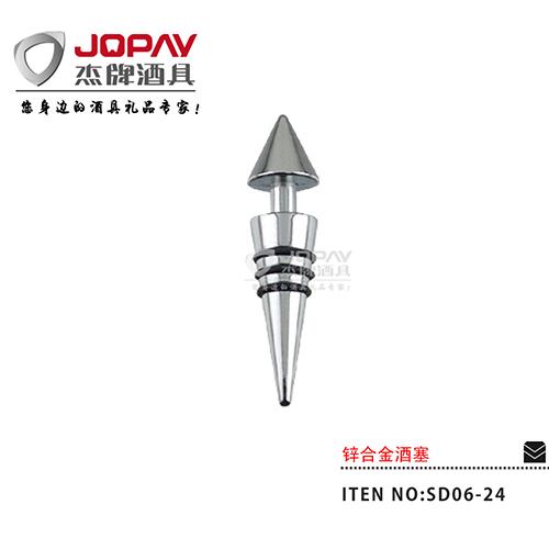 锌合金酒塞-SD06-24D