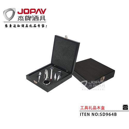 木盒类商务礼品-SD964B