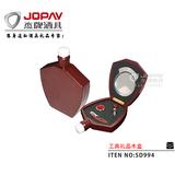 木盒类商务礼品 -SD994