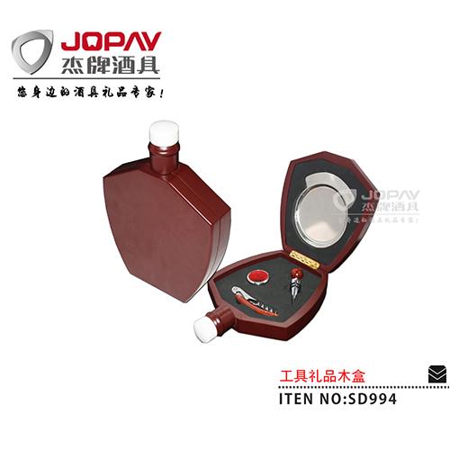 木盒类商务礼品-SD994