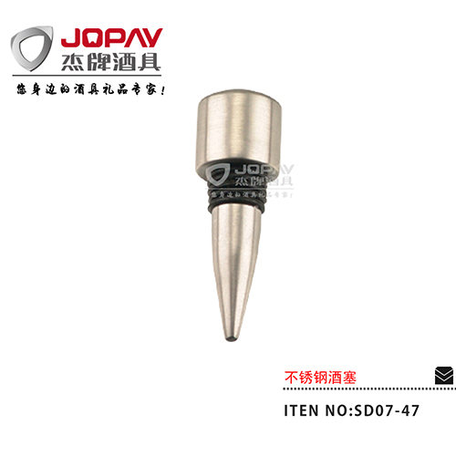 不锈钢酒塞-SD07-47