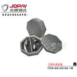 皮盒类商务礼品 -SD106-1W
