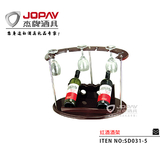 红酒酒架 -SD031-5