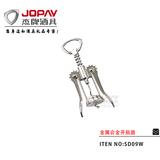 金属合金开瓶器 -SD09W
