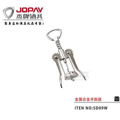 金属合金开瓶器-SD09W