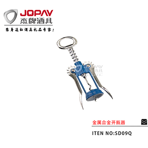 金属合金开瓶器-SD09Q