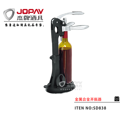 金属合金开瓶器-SD838