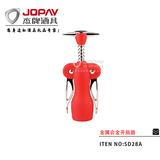金属合金开瓶器 -SD28A