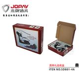 纸盒类商务礼品 -SD801-4A