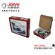 纸盒类商务礼品-SD801-4A
